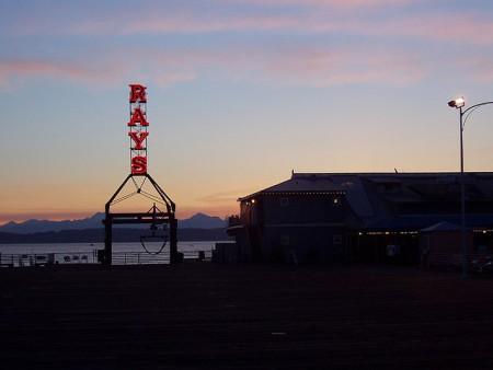 Ray'sBoathousemoohahaflickr (450 x 338)